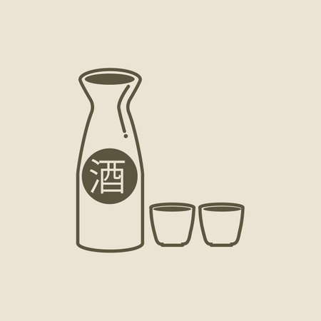 rice wine: sake bottle and cups