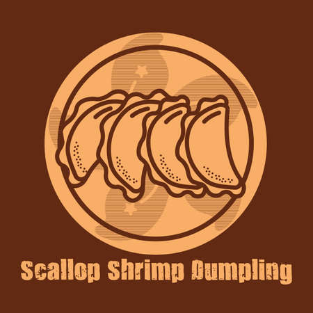 dumpling: scallop shrimp dumpling Illustration