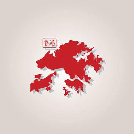 홍콩지도 일러스트