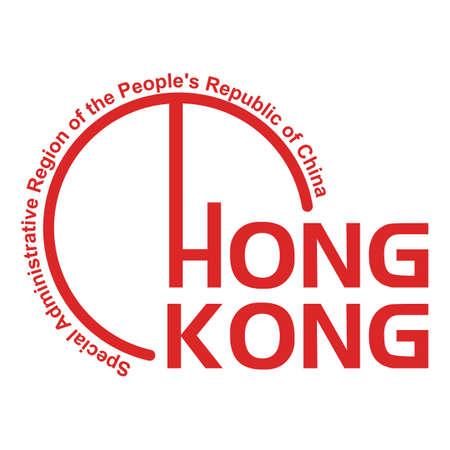 hongkong: hong kong stamp