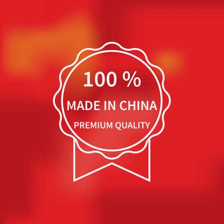 made in china: made in china ribbon badge