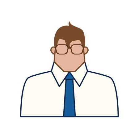 Une illustration de l'homme d'affaires. Banque d'images - 81484548