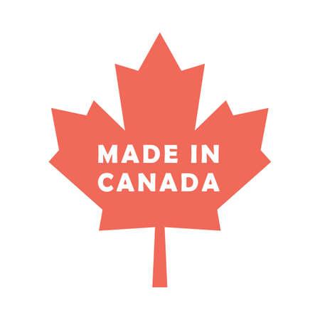 캐나다에서 만든 디자인