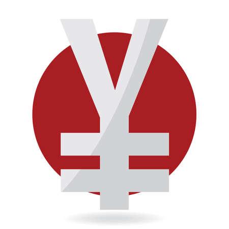 yen symbol Иллюстрация