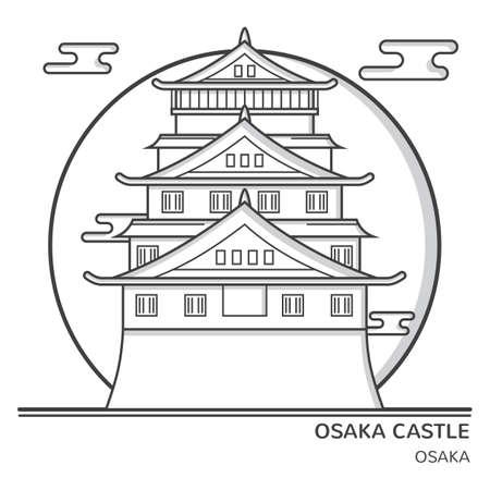 osaka castle Иллюстрация