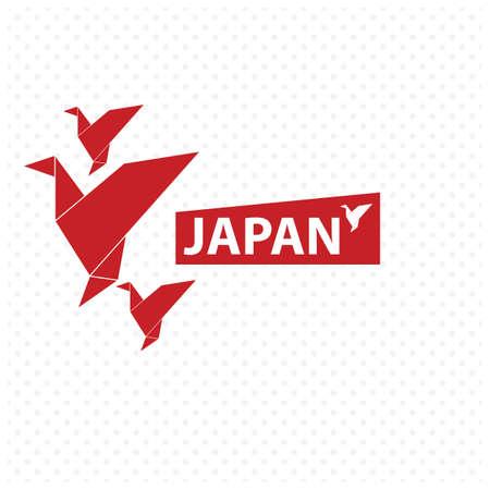 Japon Banque d'images - 81533617