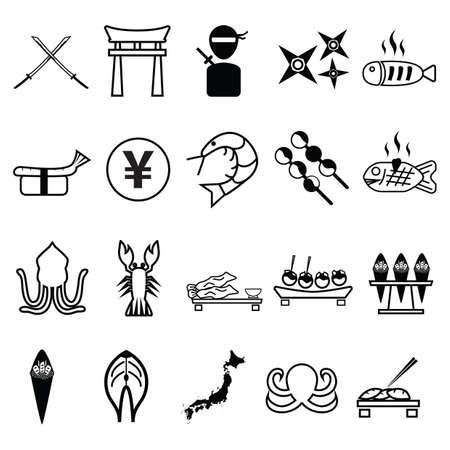 A collection of japanese icons illustration. Фото со стока - 81484683