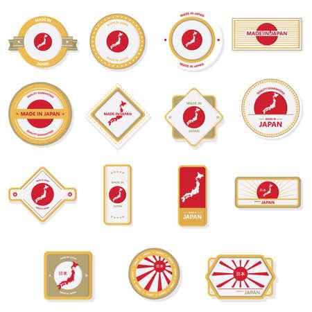 コレクションは、日本ラベル