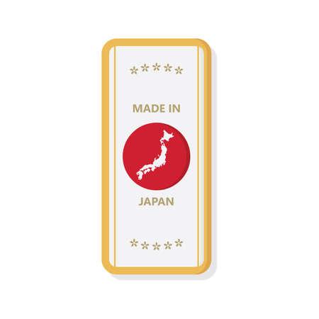 Made in Japan Illustration