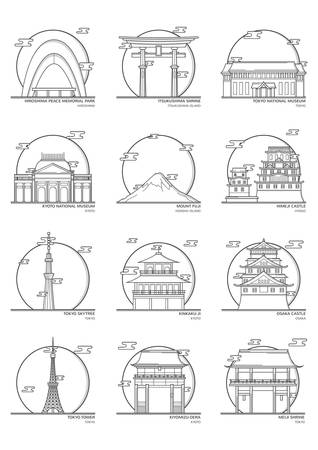 Collection of Japanese landmark Illustration