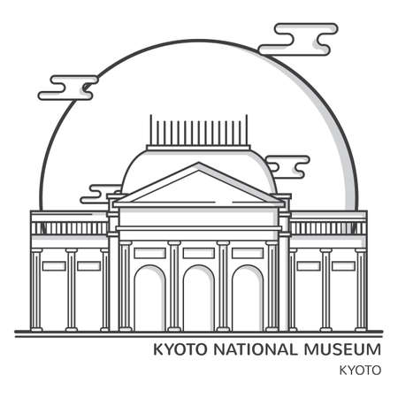 kyoto national museum Иллюстрация
