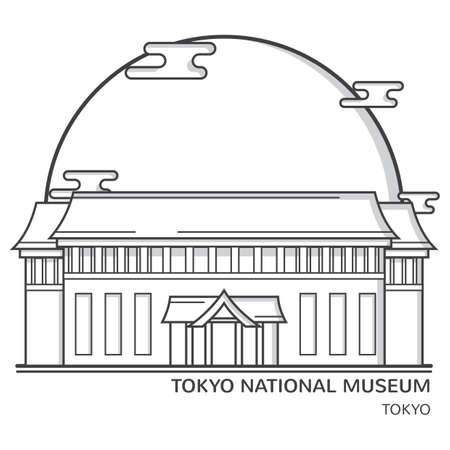 東京国立博物館  イラスト・ベクター素材
