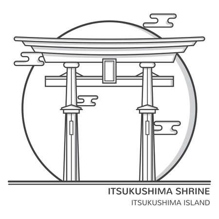 itsukushima shrine Иллюстрация