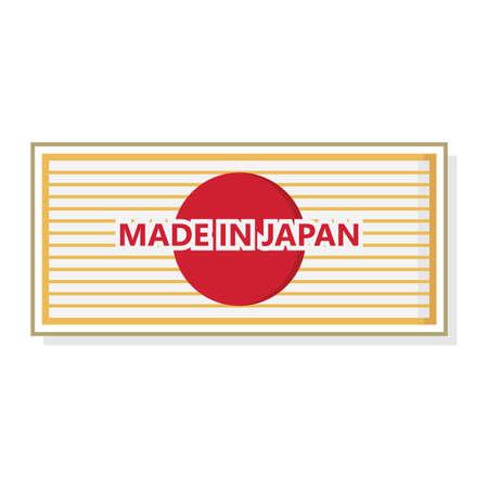 gemaakt in Japan Stock Illustratie