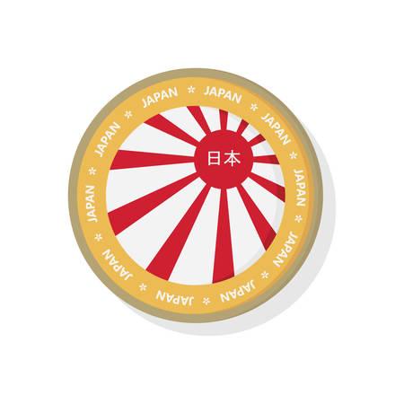 日本製 写真素材 - 81533433