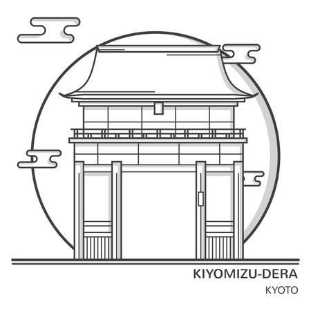 kiyomizu dera 版權商用圖片 - 81533409