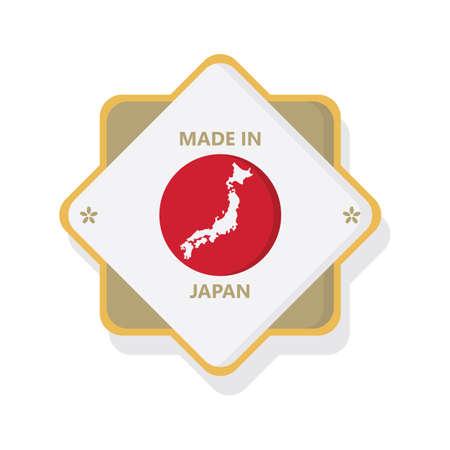 日本製 写真素材 - 81533384
