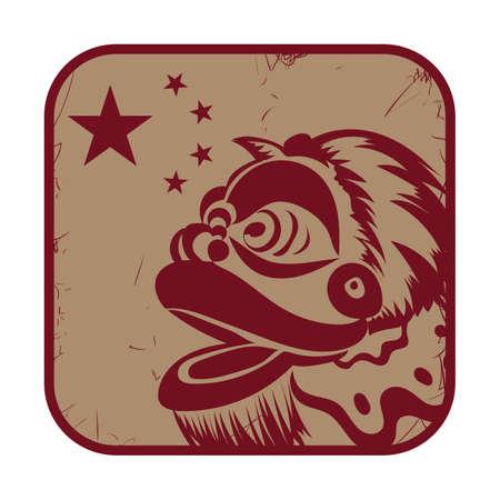 chinese lion Ilustração