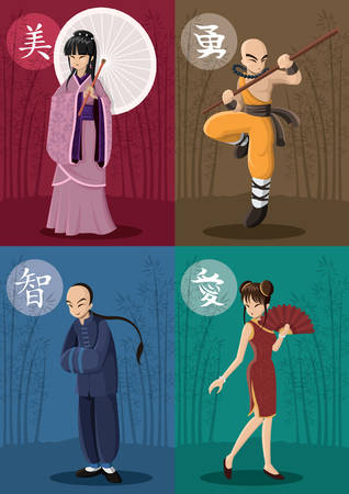 collection of chinese people Stock Vector - 81534151