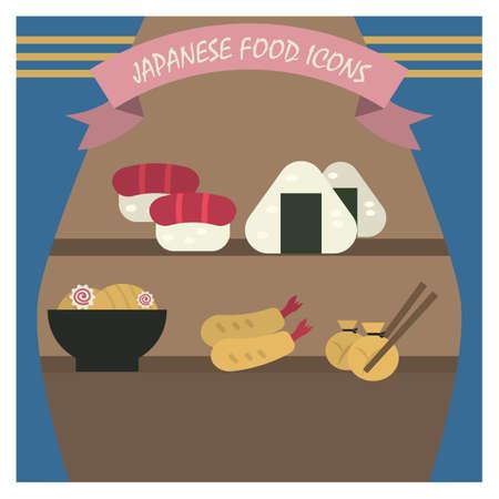 일본 음식 아이콘