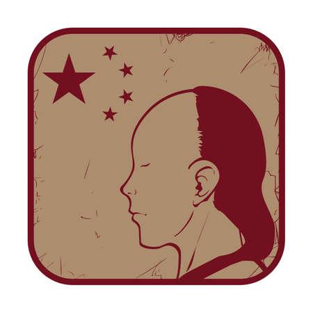 chinese man