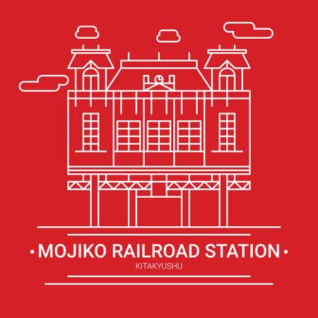 mojiko railroad station Illustration