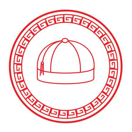 mandarin hat 版權商用圖片 - 81534229