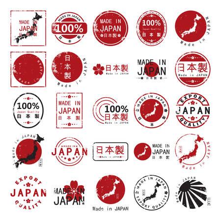 일본 고무 스탬프 세트 일러스트
