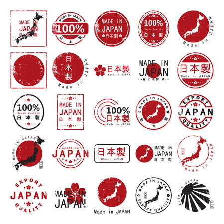 zestaw wykonanych w Japonii pieczątek Ilustracje wektorowe