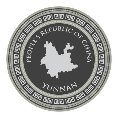 yunnan map  イラスト・ベクター素材