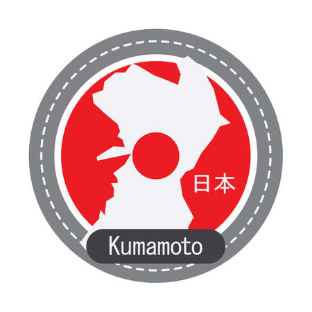 Kumamoto map Ilustração