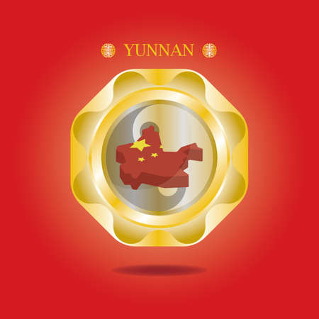 mapa de Yunnan Ilustración de vector