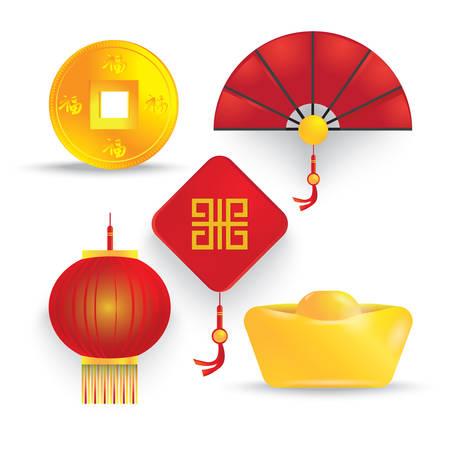chinese icon set Illusztráció