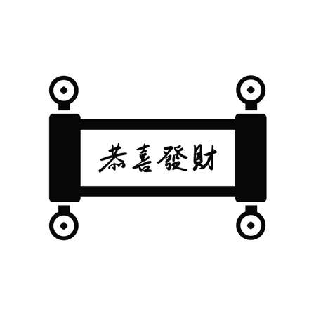 chinese scroll Illustration