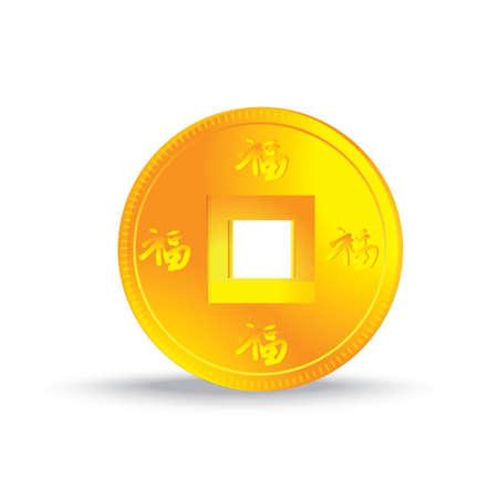 ゴールド コイン  イラスト・ベクター素材