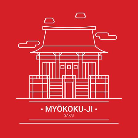 myokoku 寺  イラスト・ベクター素材