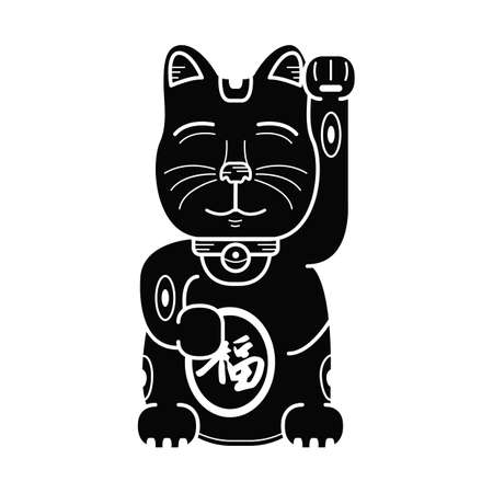 Chinese gelukkige kat