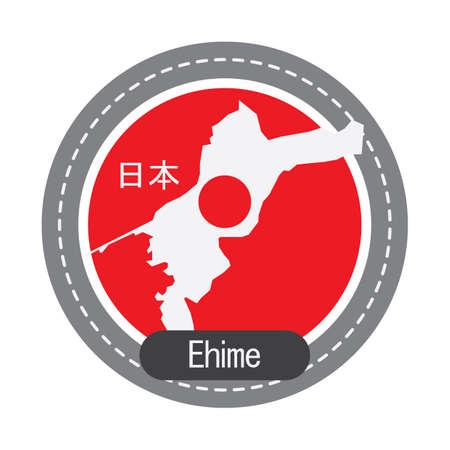 Ehime map Ilustração