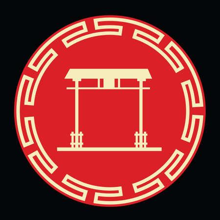 china gate Zdjęcie Seryjne - 81534169