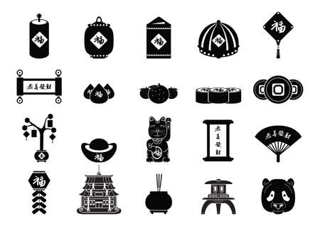collection of chinese icons Ilustrace