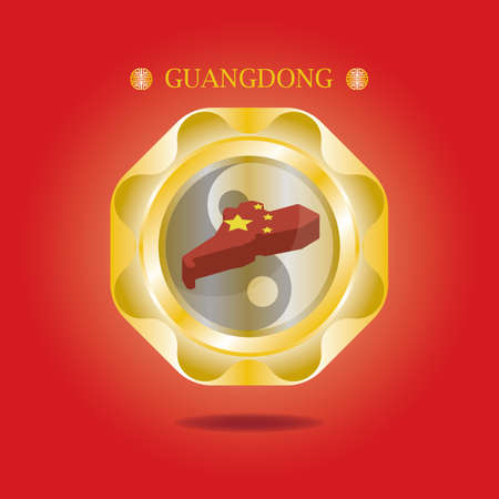 guangdong map 向量圖像