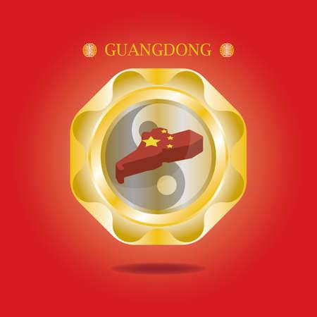 mapa de guangdong Ilustración de vector