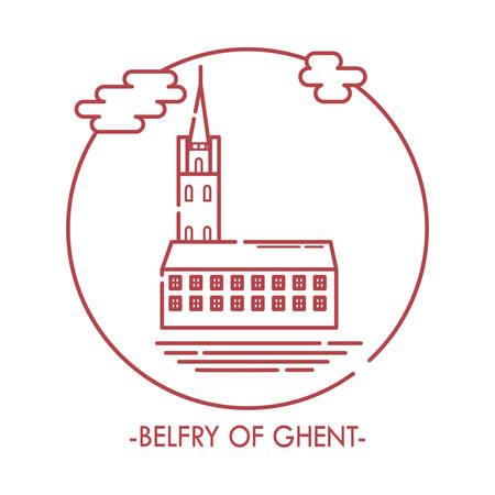 겐트의 종탑