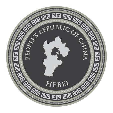 hebei map Ilustração