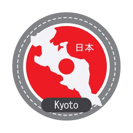 京都地図  イラスト・ベクター素材