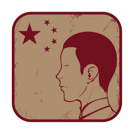 Chinesischer Mann Standard-Bild - 81534267