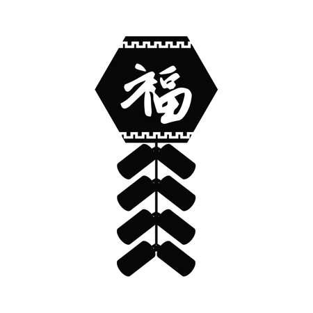 中国の爆竹  イラスト・ベクター素材