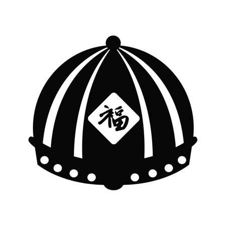 mandarin hat Illusztráció
