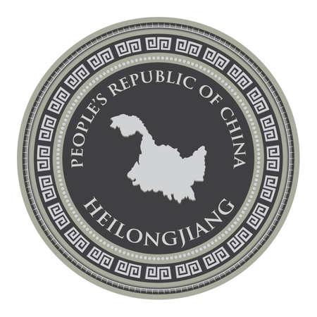 mappa di heilongjiang