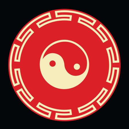 yin yang 矢量图像